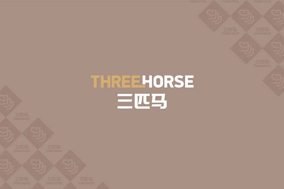 三匹马科技